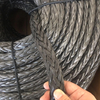 UHMWPE marine towing rope 20mm